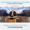 2.6 Zusammenfassung - MOSES GESCHICHTSSTUNDE | Pastor Mag. Kurt Piesslinger Download