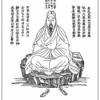Exlibris Grafik zum Thema Meditation
