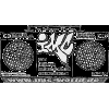 IMC-Mixshow-1602 ft SirPreiss & Warpath