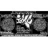 IMC-Mixshow-1512 ft Omaure, Roboti Niro
