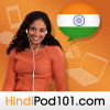 Extensive Reading in Hindi for Absolute Beginners #20 - I Play Music