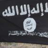 Trailer: Bilals Weg in den Terror
