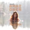 #42 Alte Rituale & Heilwissen übers Räuchern Download