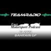 F1 2021 Bahrain GP Review | Hamilton vs. Verstappen ist eröffnet! | TeamRadio Podcast