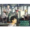 Podcast #54 - Makoto Shinkai