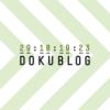 SWR2 Dokublog: Mehrspur 106