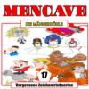 MenCave-Die Männerhöhle-Folge 17-Vergessene Zeichentrickserien