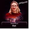 "#22 Alena Buyx über ""Rat"" - Express"