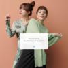 """#1 Konsum-Quarantäne – Wie wirkt sich Corona auf die Textilindustrie aus und """"wer besinnt sich hier eigentlich?"""""""