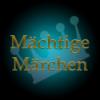 Strohhalm, Kohle und Bohne - Jacob und Wilhelm Grimm