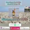 Sommertour 2021! Hemelinger: Bundesliga Check UP |Folge 73| Download