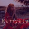 #26 Emotionale Traumata - ein Geschenk des Universums