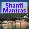 Shanti Mantras – gesungen von einer Gruppe neuer Yogatherapeutinnen und Yogatherapeuten