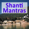 Shanti-Mantras Rezitation im vedischen Stil