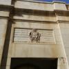 We love Israel (3) - Milch und Honig – Tel Aviv und das Schwulenparadies