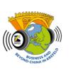 Folge 2 - Walter Bruno Brix – Experte für ostasiatische Textilien