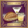 Brot und Getränke mit Elle Download