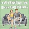 Highlights im KINDERGARTEN | 52 Download