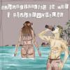 Summerfeeling in der Einzimmerwohnung | 59 Download