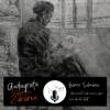 Borne Sulinowo - Geschichte und neues Leben einer Geisterstadt Download