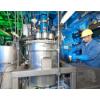 Pilotanlage fuer Kunststoff-Herstellung mit CO2 eroeffnet
