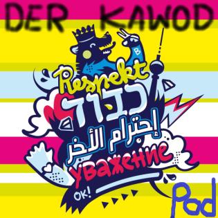 Interview mit dem Imam Abdul Adhim Kamouss