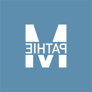 """M-PATHIE – Zu Gast heute: Dirk Pohlmann """"Ermittlungshypothese oder Verschwörungstheorie"""""""