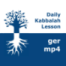 Baal HaSulam. Einführung in die Weisheit der Kabbala (Pticha) [2021-10-14]