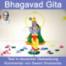 """Bhagavad Gita Kapitel 18 Abschlussvers - So endet das 18. Kapitel der Bhagavad Gita mit dem Namen """"Der Yoga der Befreiung durch Entsagung"""""""