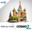 COSMO Radio po-russki Ganze Sendung (17.09.2021)