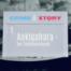 Aokigahara - Der Selbstmordwald