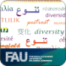 Gesegnete Vielfalt - theologisch-ethische Perspektiven zu sexueller Orientierung und Identität 2014