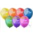 GeorgXGedanken - Nr. 3026 - BallonSpiel-App