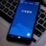 AN0M – Die Kryptofalle des FBI