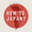 Folge 008 - Shokuhin Sanpuru, Big Mac oder Nuggets?