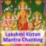 Shri Suktam Rezitation Swami Yoga