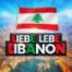 Können die Libanesen ihrem Schicksal entfliehen oder wird die Zukunft genauso aussehen wie die Vergangenheit?