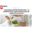 Folge 3 - Vegane Ernährung für Schwangere gefährlicher als Gammablitze, mutmaßt Dr. Sowieso