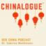 #56: Die Stadt als Konferenzraum - Shanghai