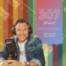 Ernst Albrecht Vöhringer - Das Geheimnis Deines Lebens - Folge 35